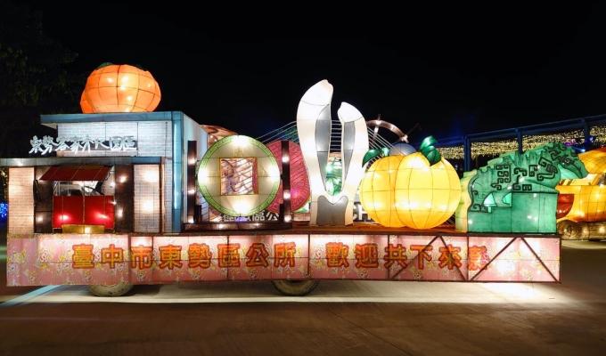 台中燈會「璀璨29花燈車」